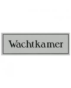aanduidingsbordje kunststof 15x5cm Wachtkamer