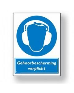 gebodsbord gehoorbescherming verplicht DGE05