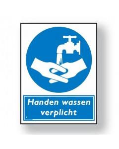 gebodsbord handen wassen verplicht DGE20