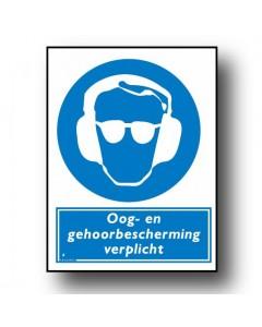 gebodsbord oog gehoorbescherming DGE47