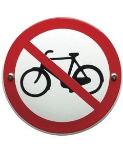 emaille verbodsbord geen fietsen plaatsen VG-10