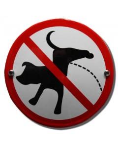 emaille verbodsbord geen honden laten plassen VG-21